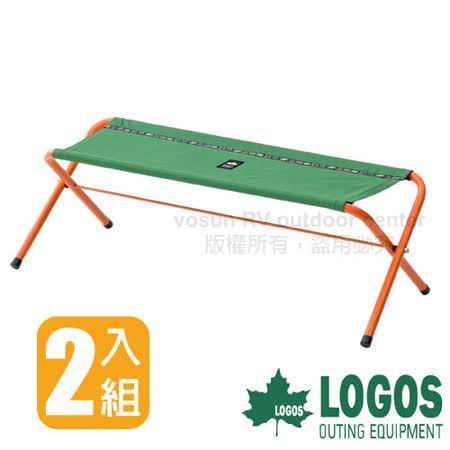 【日本 LOGOS】雙人長凳(2入)/對對椅.折合椅.雙人椅.休閒椅.野餐椅.露營椅.折疊椅_綠 73176008