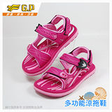 【G.P 親子同樂舒適涼鞋】G6909B-45 桃紅色 (SIZE:28-34 共四色)
