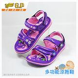 【G.P 親子同樂舒適涼鞋】G6961B-41 紫色 (SIZE:31-35 共二色)