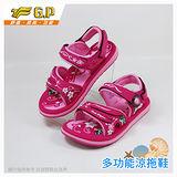 【G.P 親子同樂舒適涼鞋】G6961B-45 桃紅色(SIZE:31-35 共二色)