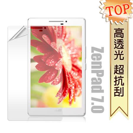 ASUS 華碩 ZenPad 7.0 / Z370 / Z370C / Z370KL 高透光亮面耐磨保護貼 保護膜
