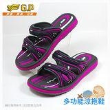 【G.P 親子同樂舒適拖鞋】G6888W-41 紫色 (SIZE:33-39 共三色)