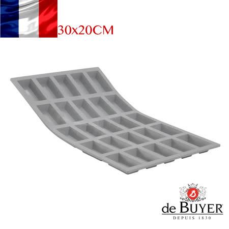 法國【de Buyer】畢耶烘焙『全球專利矽金烤模系列』25入迷你費南雪蛋糕烤模