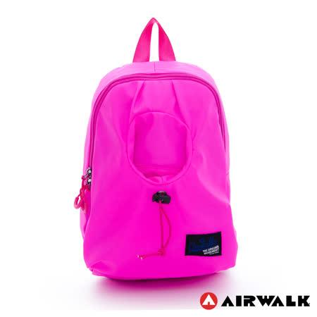 AIRWALK - 亮彩隨身小包水壺 小斜肩後背包 - 桃紅