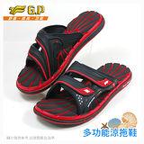 【G.P 通風透氣舒適中性拖鞋】G6889-14 黑紅色(SIZE:37-44 共三色)