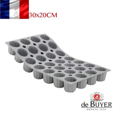 法國【de Buyer】畢耶烘焙『全球專利矽金烤模系列』28入迷你法式可麗露烤模