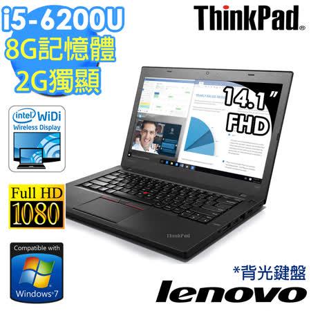 Lenovo ThinkPad T460 14吋《Win7專業版》i5-6200U 2G獨顯 商務筆電(20FNA00WTW)★贈N100無線滑鼠+三年防毒+三轉二接頭+筆電包