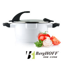 【比利時BergHOFF焙高福】亮彩多功能鍋-白湯鍋20CM(2.7L)