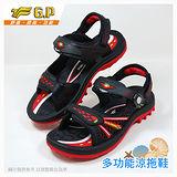 【G.P 時尚休閒兩用涼鞋】G6908-14 黑紅色 (SIZE:37-44 共三色)