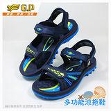 【G.P 時尚休閒兩用涼鞋】G6908-22 淺藍色 (SIZE:37-44 共三色)