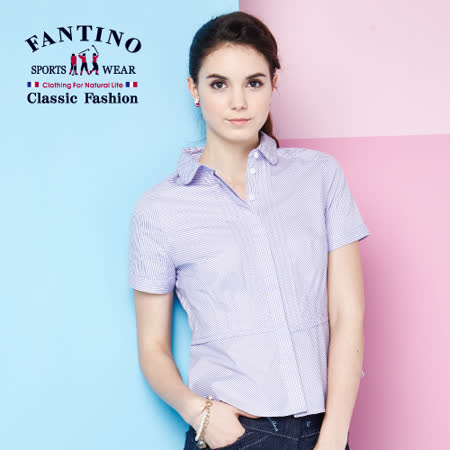 【FANTINO】女款 顯瘦抓皺棉質襯衫 (紫 ) 574107