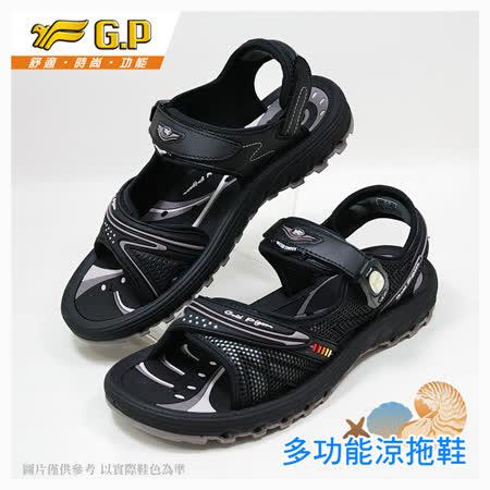 【G.P 時尚休閒涼鞋】G6915-10 黑色 (SIZE:39-43 共三色)