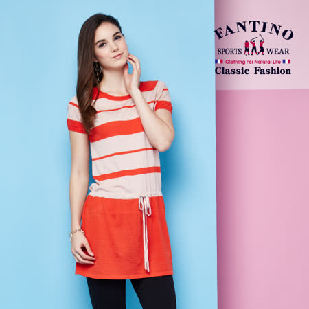 【FANTINO】女款 甜美條紋抽繩縮腰長版針織衫 (桔) 577104