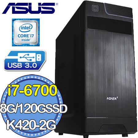 華碩B150平台【競逐獵人】Intel第六代i7四核 QUADRO K420-2G獨顯 SSD 120G燒錄電腦