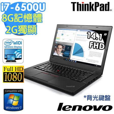 Lenovo ThinkPad T460 14吋/i7-6500U/940MX獨顯/WIN7PRO 商務筆電(20FNA00VTW)-送ThinkPad 14吋密合式正反兩用保護套+筆電包