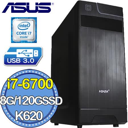 華碩H110平台【競逐戰圖】Intel第六代i7四核 QUADRO K620-2G獨顯 SSD 120G燒錄電腦