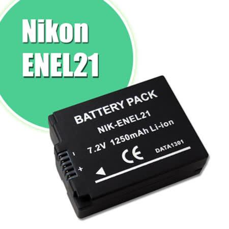 Nikon ENEL21 / EN-EL21 高容量防爆相機電池 Nikon 1 V2