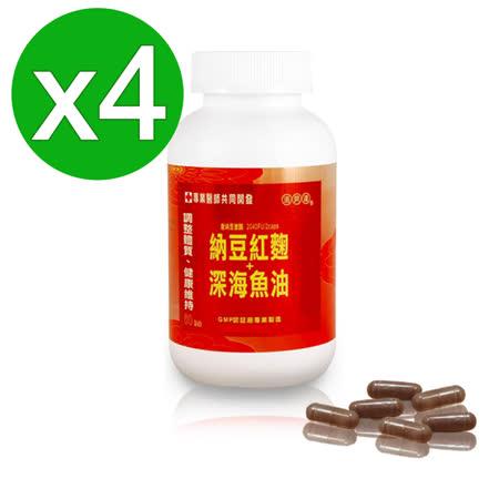 【八福生技】DR.JOU  納豆紅麴Plus深海魚油 (500mg/60粒/瓶 四件組)