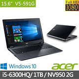 Acer宏碁 V15 15.6吋《FHD_win10》i5-6300HQ GTX950獨顯 1TB筆電(V5-591G-598J)