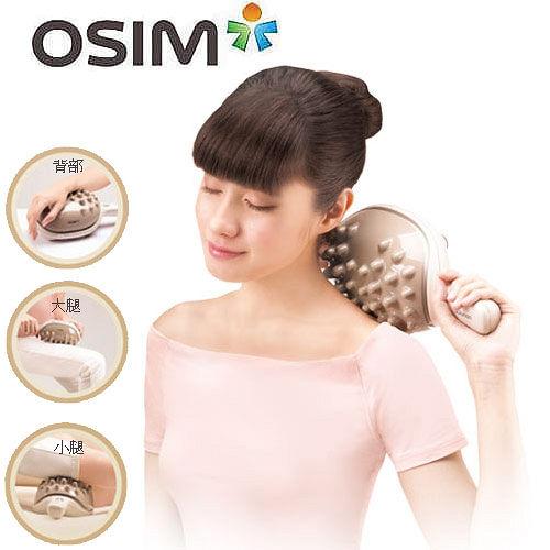 OSIM uDurian 榴槤按摩棒 happy go 線上 購物OS-232/OS232