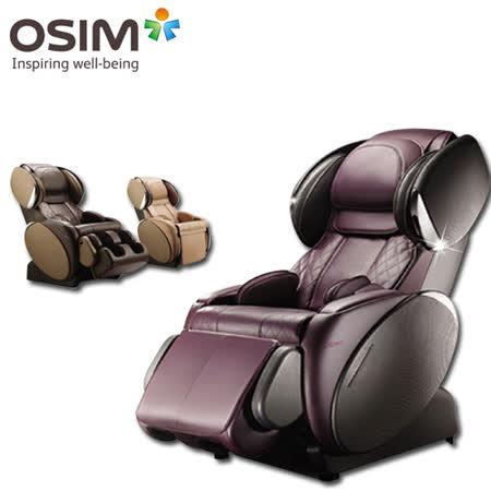 OSIM OS-858 摩法椅