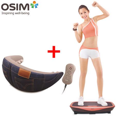 【優惠組合】OSIM uShape Music 音感摩塑板 OS-945+OSIM uHip 美臀娃娃 OS-243