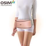 OSIM OS-938  uCorset 美腰摩塑帶