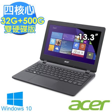 Acer ES1 13.3吋 《32G+500G》四核心 Win10 輕薄可攜筆電(黑)(ES1-331-C2DE)★贈聯想8G隨身碟+4G記憶體,原2G不收回