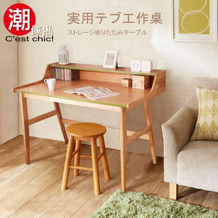 【C\'est Chic】紳士的品味木質英式工作桌