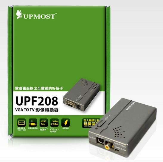 登昌恆 UPMOST UPF208 VGA TO TV 影像轉換器