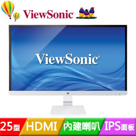 ViewSonic 優派 VX2573-shw 25吋AH-IPS無邊框液晶螢幕(銀)