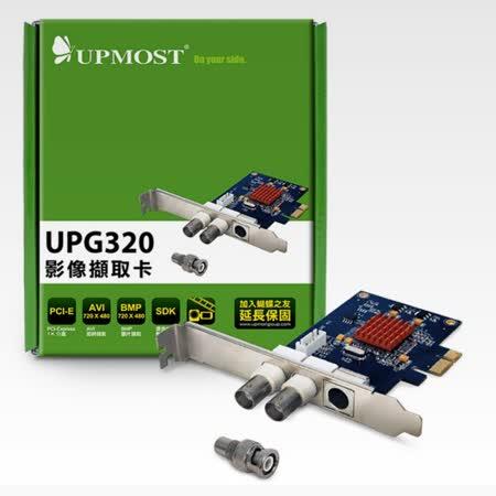 登昌恆 UPMOST UPG320 影像擷取卡