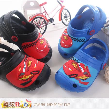 魔法Baby~閃電麥坤正版水陸輕便鞋 sh9604