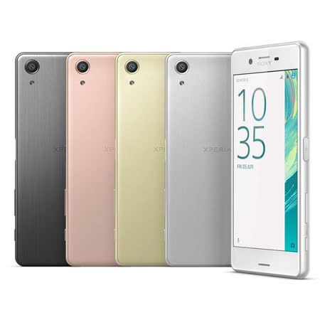 SONY Xperia X Performance 5吋雙卡四核智慧手機(3G/64Gsogo happy go) LTE-送玻璃保貼
