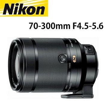 NIKON 1 NIKKOR VR 70-300mm F4.5-5.6 望遠變焦鏡頭 (公司貨) -送UV保護鏡