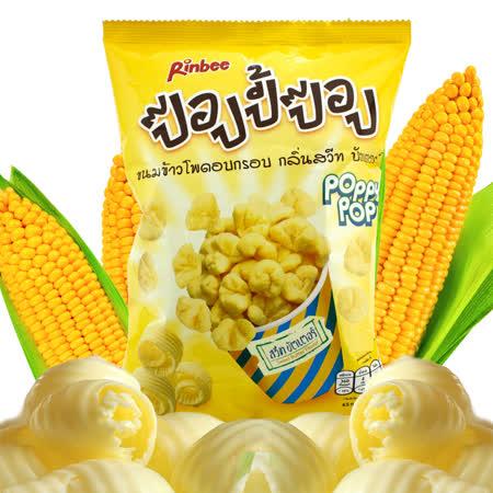 【MAKADO】爆爆玉米球 奶油風味(65gx3包)