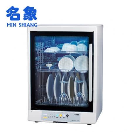 【名象】三層紫外線殺菌烘碗機TT-889