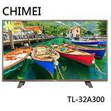 贈送HDMI線2M+視訊盒 CHIMEI奇美 32吋LED液晶顯示器 TL-32A300 (公司貨)