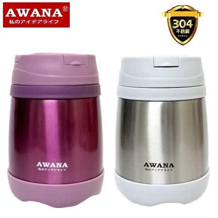 【AWANA】手提式不鏽鋼#304真空保溫燜燒杯食物罐(500ml)