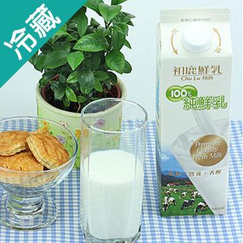 初鹿鮮乳(奶素)(946ML/瓶)