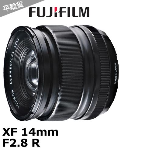 FUJIFILM XF 14mm F2.8 R (平輸)-送強力大吹球清潔組+保護貼