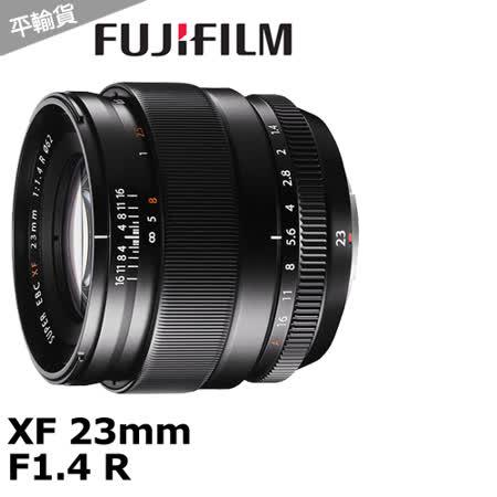 FUJIFILM XF 23mm F1.4 R (平輸)-送UV保護鏡62mm+拭鏡筆