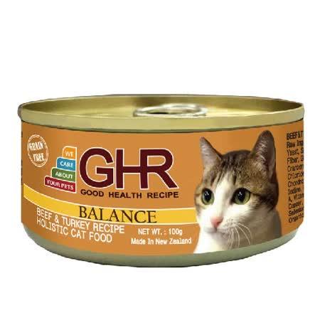 GHR貓用牛肉火雞肉配方主食罐