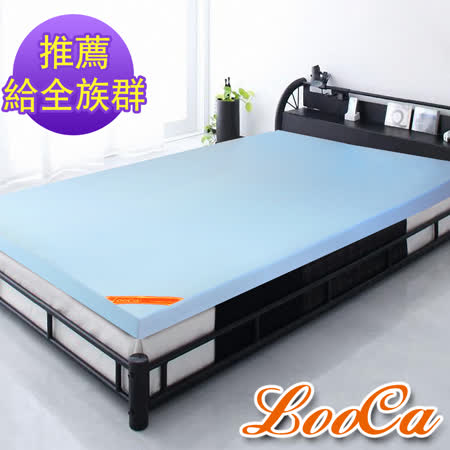 LooCa 雙重認證平面10cm記憶床墊-雙人