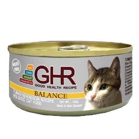 GHR貓用火雞肉鹿肉配方主食罐