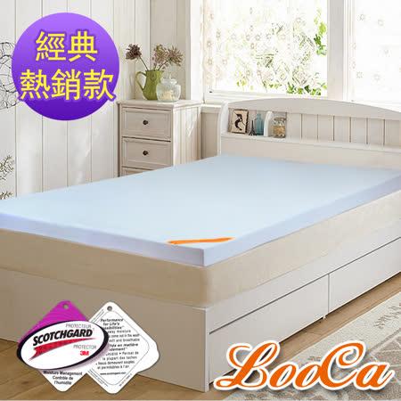 LooCa 吸濕排汗12cm彈力記憶床墊-雙人(藍色)