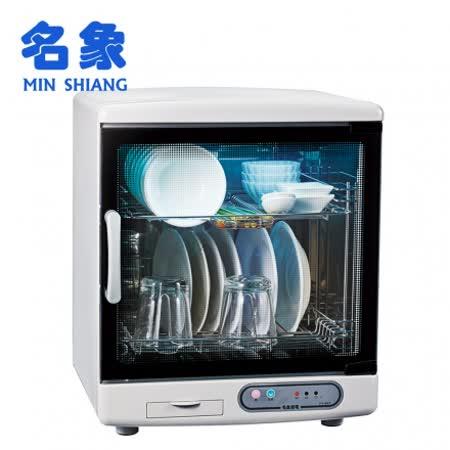 【名象】10人份不鏽鋼雙層紫外線烘碗機 TT-967