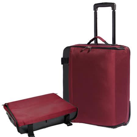 DF Queenin日韓 - 折疊式22吋拉桿牛津布行李箱