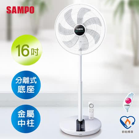 SAMPO聲寶 16吋時尚DC節能風扇 SK-FN16DR