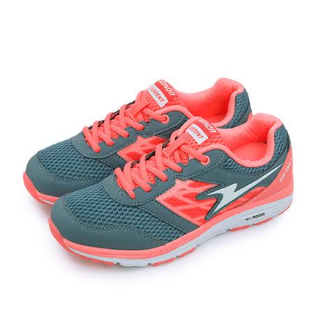 【女】ARNOR 全方位輕量避震慢跑鞋 FIT ONLY 深灰橘 62103